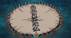 tanuki044