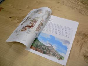 20051213_kikakusyo.jpg
