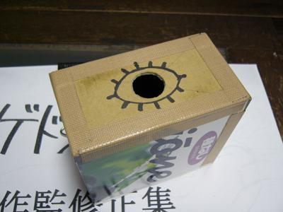 20060107_eye.JPG