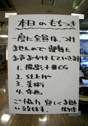 20060114_harigami.JPG