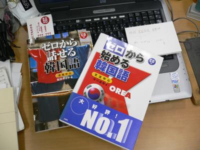 20060117_korea.jpg