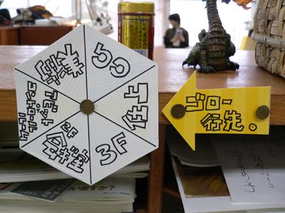 20060202_compass.jpg