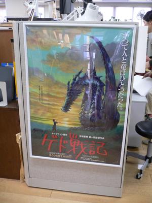 20060211_poster.jpg