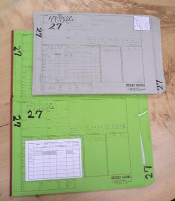 20060227_cut_bukuro.jpg