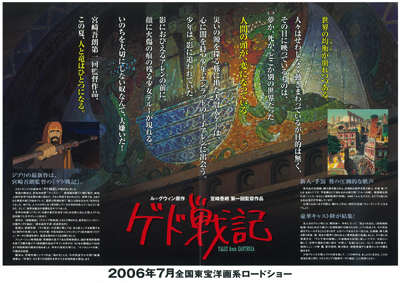 20060304_chirashi_ura.jpg