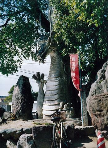 20060324_dragon.jpg