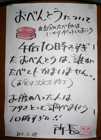 20060329_harigami.jpg