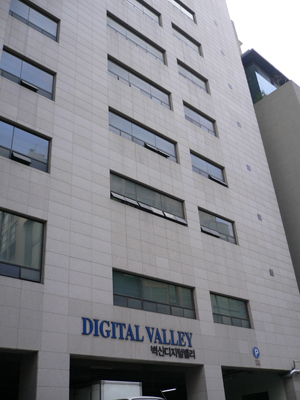 20060404_digital_valley.jpg