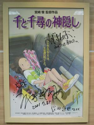 20060405_poster.jpg