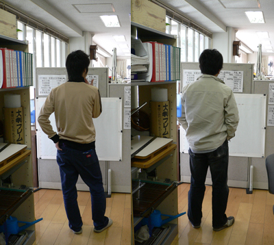 20060408_senaka.jpg