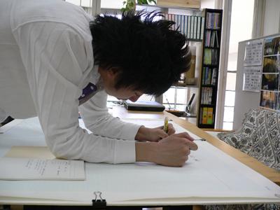 20060425_sign.jpg