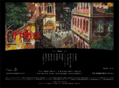 20060429_official.jpg