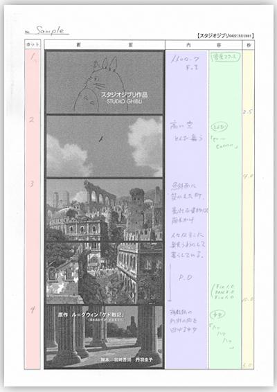 20060513_konte_sample.jpg