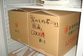 070418a.JPG