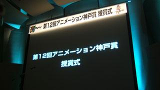 071104a.JPG
