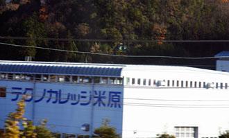 091208a.JPG