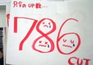 100403b.jpg