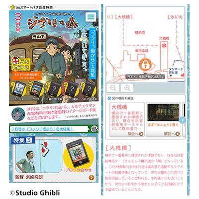 info140220a.jpg