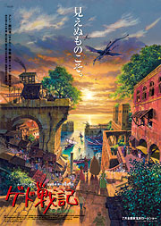poster2b.jpg