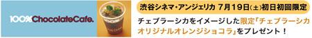 syokai-100.jpg