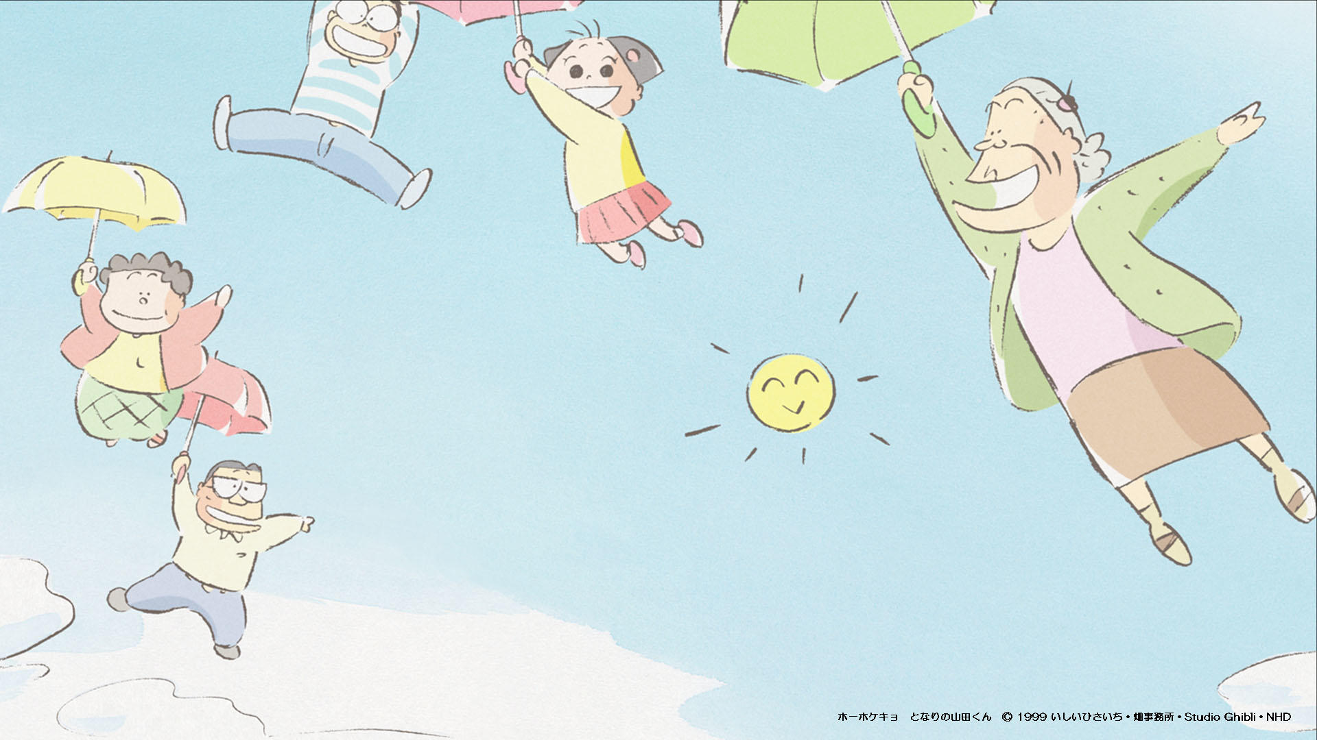 5 25更新 Web会議などで使える スタジオジブリ壁紙 スタジオジブリ Studio Ghibli