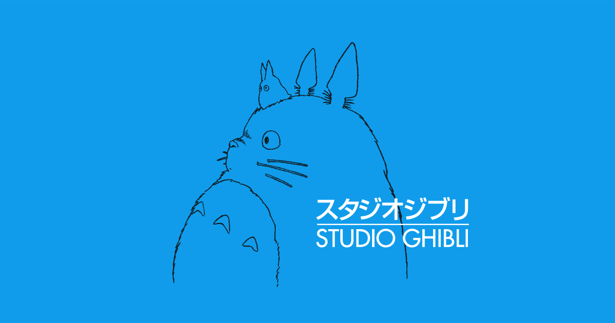 www.ghibli.jp