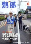 http://www.ghibli.jp/shuppan/images/201108np.jpg