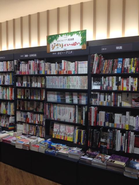 紀伊國屋書店アミュプラザおおいた店