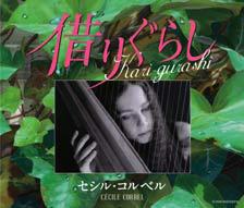 song_album.jpg