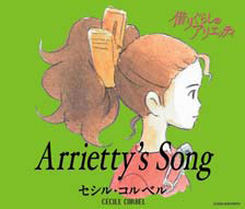 song_single.jpg